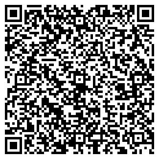 QR-код с контактной информацией организации ООО ВЕЕРО