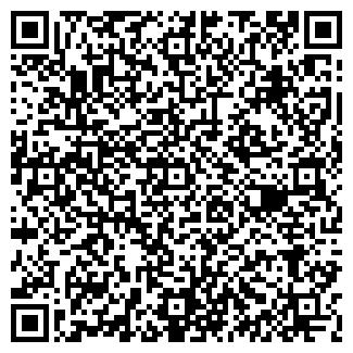 QR-код с контактной информацией организации ВЕСТРУМ
