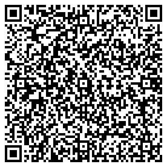 QR-код с контактной информацией организации СТРОЙФАКТОР, ТД