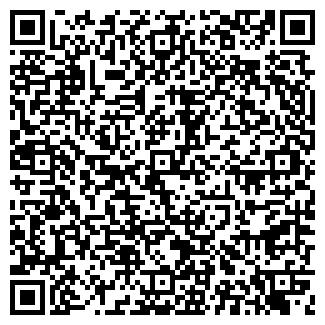QR-код с контактной информацией организации ЮВЕД ООО