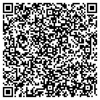 QR-код с контактной информацией организации ДЕЛЛА КОМПАНИЯ ООО