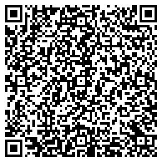 QR-код с контактной информацией организации ЕЛАС ПКФ ООО