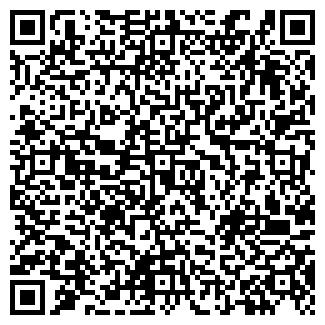 QR-код с контактной информацией организации КРАСКИ УРАЛА