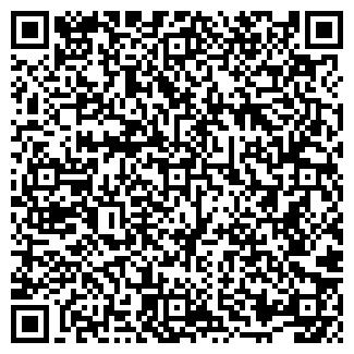 QR-код с контактной информацией организации ЛИГА УРАЛ