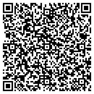 QR-код с контактной информацией организации ОЛИФИКА ООО
