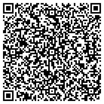 QR-код с контактной информацией организации ПРЕСТИЖ-ЛАК ООО