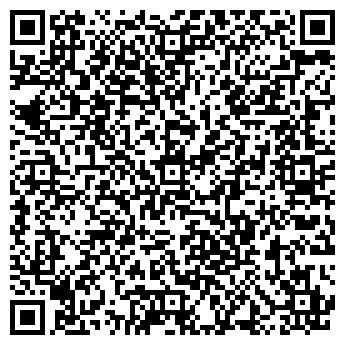 QR-код с контактной информацией организации ПРОМХИМСЕРВИС ТД