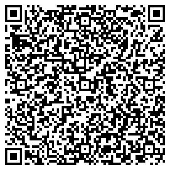 QR-код с контактной информацией организации ШЫМКЕНТЖИЛСТРОЙ ПСО