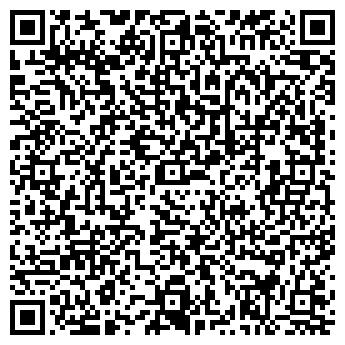 QR-код с контактной информацией организации СТРОЙКОМПЛЕКТ ТД ООО