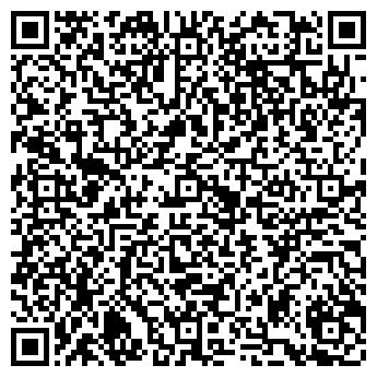 QR-код с контактной информацией организации СТРОЙЛИДЕР ПКФ ООО
