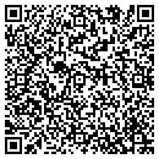 QR-код с контактной информацией организации ЭЙДОС ПП ООО