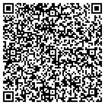 QR-код с контактной информацией организации ЭКО-БИЗНЕС ФИРМА ООО