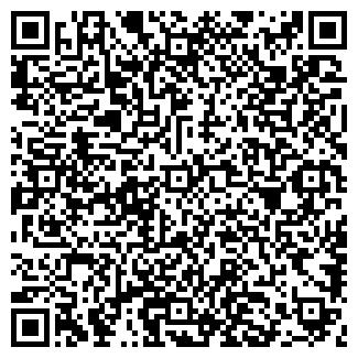 QR-код с контактной информацией организации АНСАВ ООО