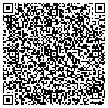 QR-код с контактной информацией организации ООО 'ЧЕЛЯБМЕТИЗ' КОМПАНИЯ