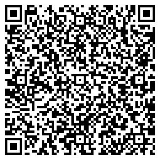 QR-код с контактной информацией организации АРМАТЕХ ООО
