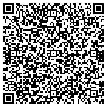 QR-код с контактной информацией организации КРЕПЁЖНЫЙ АРСЕНАЛ ООО
