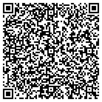 QR-код с контактной информацией организации ПРОМДЕТАЛЬКОМПЛЕКТ ООО