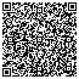 QR-код с контактной информацией организации РЕАЛМЕТИЗ
