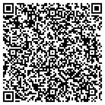 QR-код с контактной информацией организации ТРАНС-СТРОЙ-МАШ
