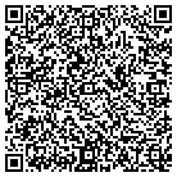 QR-код с контактной информацией организации УРАЛТРАНСМЕТ ООО