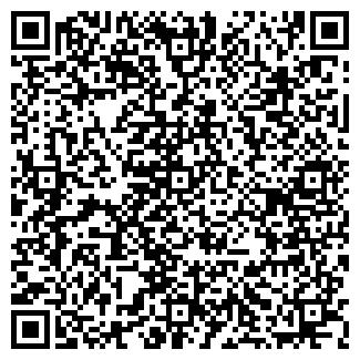 QR-код с контактной информацией организации ФСЦ ООО