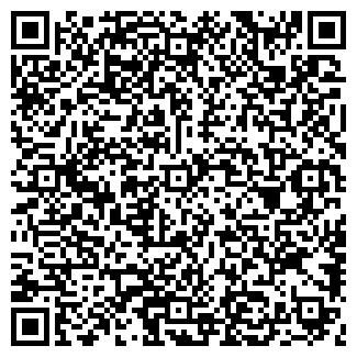 QR-код с контактной информацией организации АРГОТ ООО
