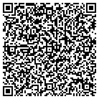 QR-код с контактной информацией организации УРАЛВЕСТ ЛТД ПКФ ООО