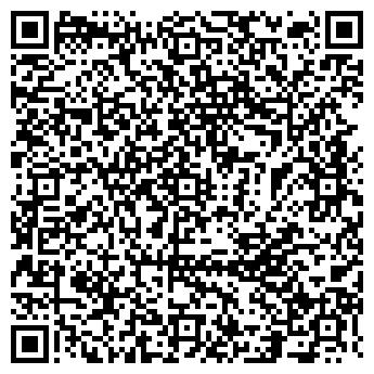 QR-код с контактной информацией организации УРАЛТРУБМАШ ОАО