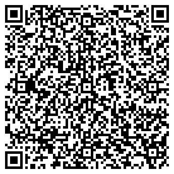 QR-код с контактной информацией организации УРАЛТРУБОПРОВОДСТРОЙ, ООО