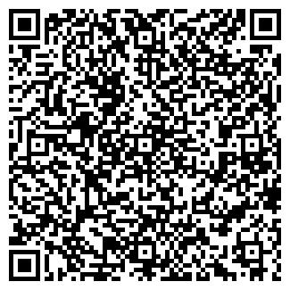 QR-код с контактной информацией организации ООО ЮЖУРАЛКОНВЕРС