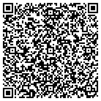 QR-код с контактной информацией организации АЛМА ПРЕДПРИЯТИЕ ООО