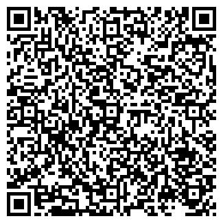 QR-код с контактной информацией организации АРМАЗ ООО