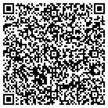 QR-код с контактной информацией организации АРМРОСКОМПЛЕКТ ООО