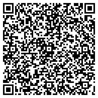 QR-код с контактной информацией организации ООО АС-ТЕК