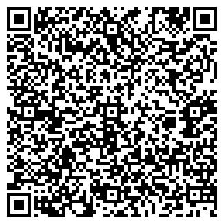QR-код с контактной информацией организации ООО ИНОКС