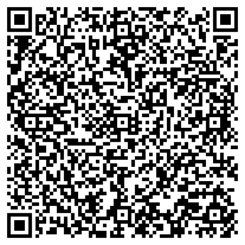 QR-код с контактной информацией организации РЭНДСТРОЙ ООО