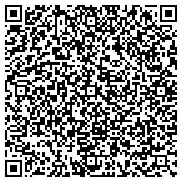 QR-код с контактной информацией организации СОЕДИНИТЕЛЬНЫЕ ОТВОДЫ ТРУБОПРОВОДОВ