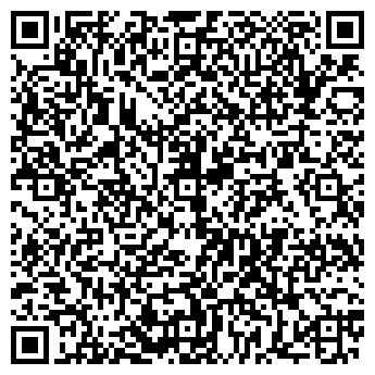QR-код с контактной информацией организации СПЕЦКОМПЛЕКТ ПКФ ООО
