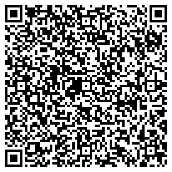 QR-код с контактной информацией организации ТРУБИКОМ ООО