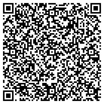 QR-код с контактной информацией организации ТРУБСПЕЦСЕРВИС