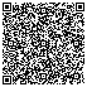 QR-код с контактной информацией организации УРАЛАРМАТУРА ООО