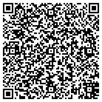 QR-код с контактной информацией организации УРАЛПРОФИЛЬСЕРВИС ООО
