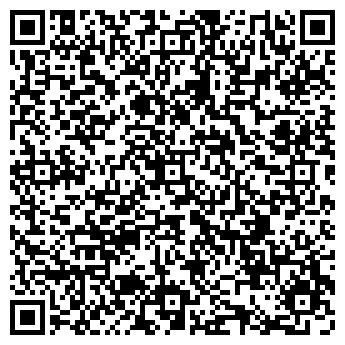 QR-код с контактной информацией организации УРАЛТЕХКОМПЛЕКТ