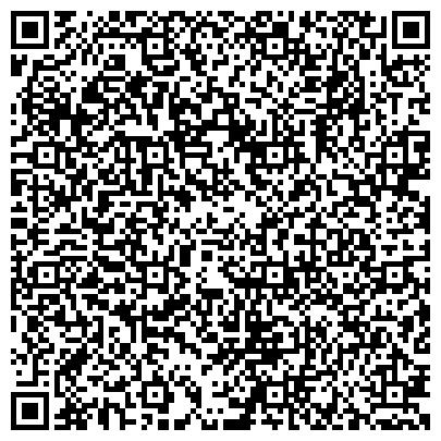 QR-код с контактной информацией организации УРАЛЬСКИЙ СТАНДАРТ ТД, ПРЕДСТАВИТЕЛЬ ЛИПЕЦКОГО МЕТАЛЛУРГИЧЕСКОГО ЗАВОДА