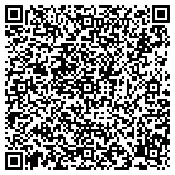 QR-код с контактной информацией организации ЧЕЛТРУБМЕТАЛЛ ООО