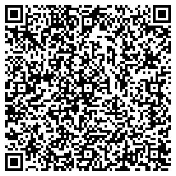 QR-код с контактной информацией организации ЮЖУРАЛАРМАТУРА ПКП ООО