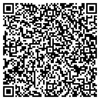 QR-код с контактной информацией организации ШЫМКЕНТУГЛЕГАЗ