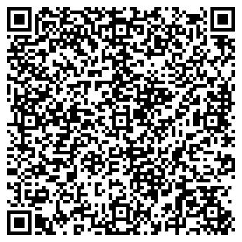 QR-код с контактной информацией организации ООО СЕРВИС ПРОЕКТ
