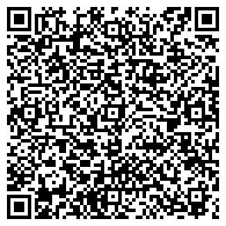 QR-код с контактной информацией организации МОДУСЪ ООО
