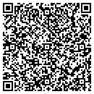 QR-код с контактной информацией организации ООО ОРТЕХ-СТРОЙ